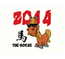 Year of The Horse 2014 Art Print