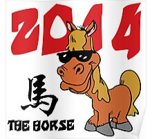 Year of The Horse 2014 Poster