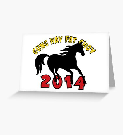 Happy Chinese New Year 2014 Greeting Card