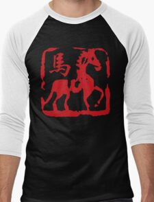 Year of The Horse Abstract Men's Baseball ¾ T-Shirt