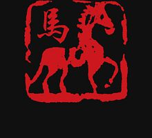 Year of The Horse Abstract Unisex T-Shirt