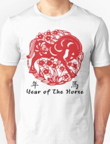 Year of The Horse Papercut Unisex T-Shirt