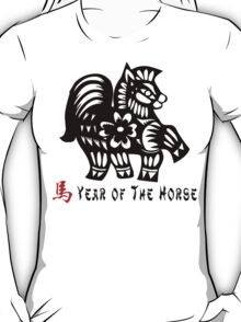 Year of The Horse Papercut T-Shirt