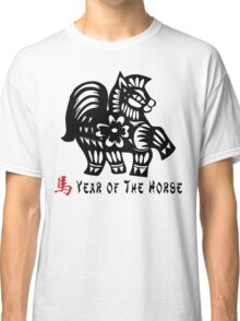 Year of The Horse Papercut Classic T-Shirt