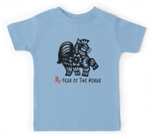 Year of The Horse Papercut Kids Tee
