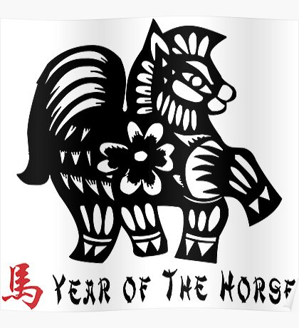 Year of The Horse Papercut Poster