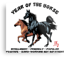 Chinese Zodiac Year of The Horse Metal Print