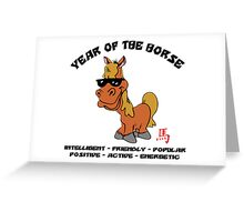 Funny Year of The Horse Greeting Card