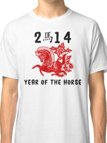 Year of The Horse 2014 Papercut Classic T-Shirt