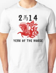 Year of The Horse 2014 Papercut Unisex T-Shirt