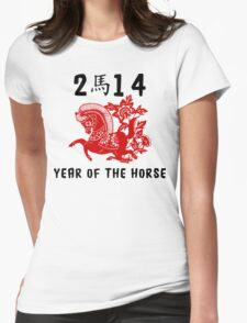 Year of The Horse 2014 Papercut Womens Fitted T-Shirt