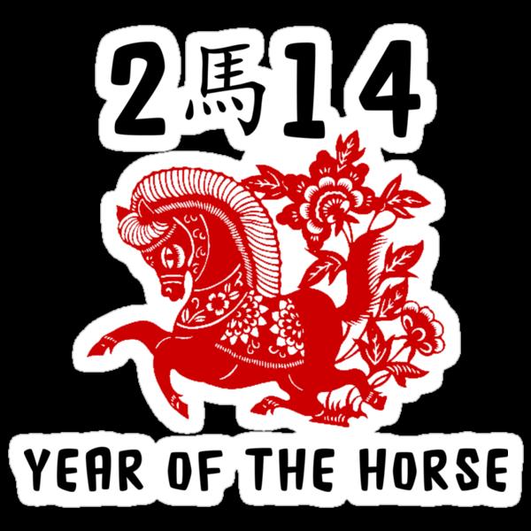 Year of The Horse 2014 Papercut by ChineseZodiac