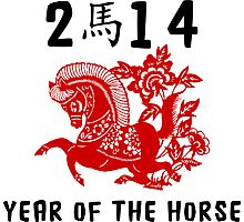 Year of The Horse 2014 Papercut Photographic Print