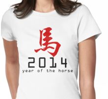 Asian Oriental Chinese Zodiac Horse T-Shirt 2014 Womens Fitted T-Shirt