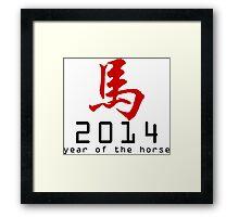Asian Oriental Chinese Zodiac Horse T-Shirt 2014 Framed Print