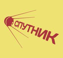 Sputnik 1957 Special Kids Clothes