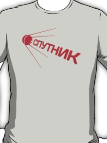 Sputnik 1957 Special T-Shirt