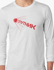 Sputnik 1957 Special Long Sleeve T-Shirt