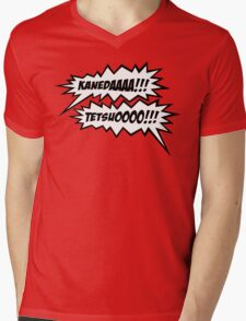 KANEDAAAAAA!!! TETSUOOOO!!! Mens V-Neck T-Shirt