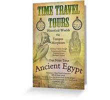 Time Travel Tours Greeting Card