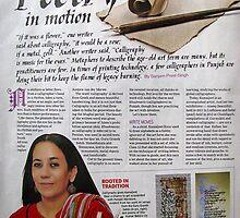BRUNCH....The Hindustan Times Sept 29th 2013! by kamaljeet kaur