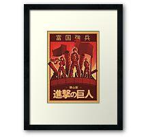 Attack on Titan Propaganda Poster Framed Print