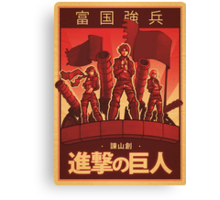 Attack on Titan Propaganda Poster Canvas Print