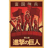 Attack on Titan Propaganda Poster Photographic Print