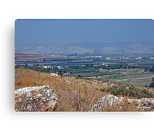 Rocks in Guarding of the landscape Canvas Print