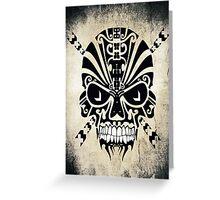 The Devil Inside - Cool Skull Vector T Shirt Design Greeting Card