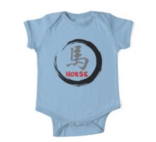 Year of The Horse Sign - Chinese Zodiac Horse One Piece - Short Sleeve