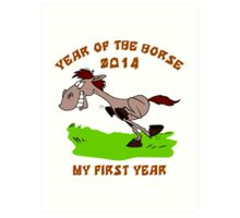 Born 2014 Year of The Horse Baby Art Print