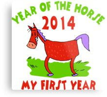 Born Year of The Horse 2014 Baby Metal Print