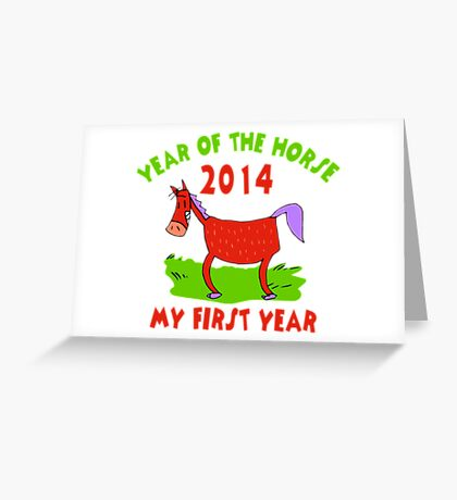 Born Year of The Horse 2014 Baby Greeting Card