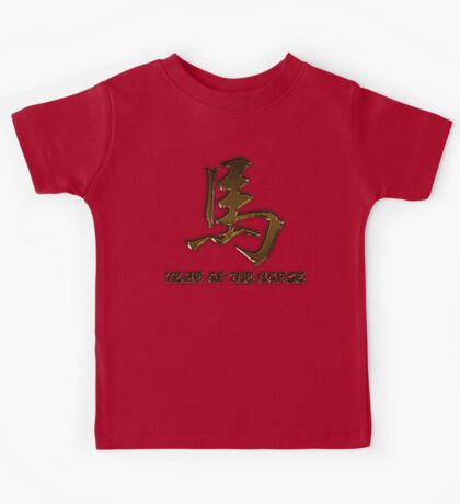 Year of The Horse Kids Tee