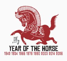 Year of The Horse Paper Cut - Chinese Zodiac Horse Kids Clothes