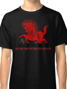 Year of The Horse Paper Cut - Chinese Zodiac Horse Classic T-Shirt