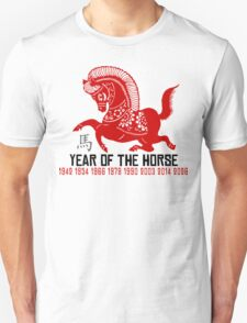 Year of The Horse Paper Cut - Chinese Zodiac Horse Unisex T-Shirt