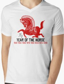 Year of The Horse Paper Cut - Chinese Zodiac Horse Mens V-Neck T-Shirt