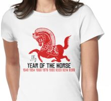 Year of The Horse Paper Cut - Chinese Zodiac Horse Womens Fitted T-Shirt