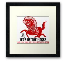 Year of The Horse Paper Cut - Chinese Zodiac Horse Framed Print