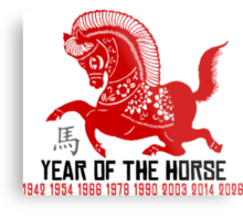 Year of The Horse Paper Cut - Chinese Zodiac Horse Metal Print