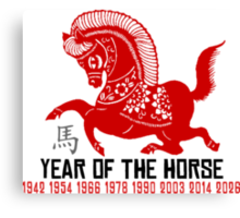 Year of The Horse Paper Cut - Chinese Zodiac Horse Canvas Print