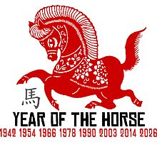 Year of The Horse Paper Cut - Chinese Zodiac Horse Photographic Print