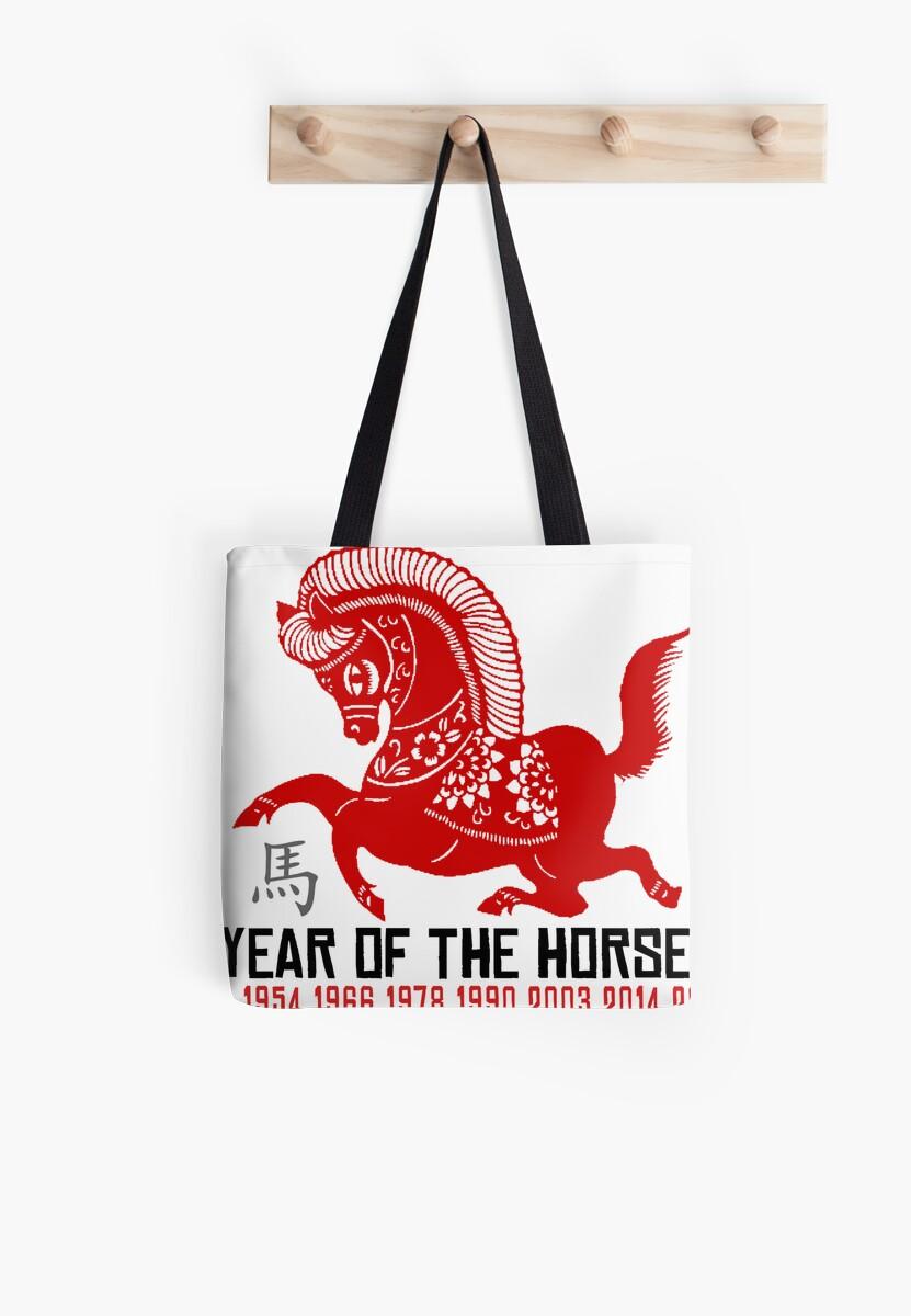 Year of The Horse Paper Cut - Chinese Zodiac Horse by ChineseZodiac