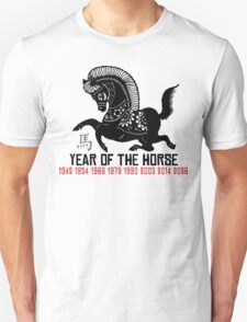 Chinese Zodiac Horse - Year of The Horse Paper Cut Unisex T-Shirt
