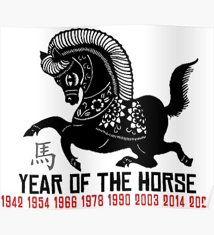 Chinese Zodiac Horse - Year of The Horse Paper Cut Poster