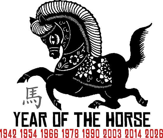 Chinese Zodiac Horse - Year of The Horse Paper Cut by ChineseZodiac
