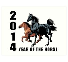 2014 Year of The Horse T-Shirts Gifts Prints Art Print