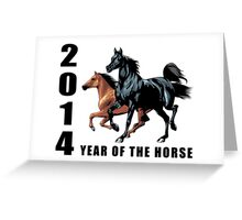 2014 Year of The Horse T-Shirts Gifts Prints Greeting Card